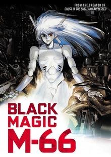 Black Magic M66 (MEGA) 140