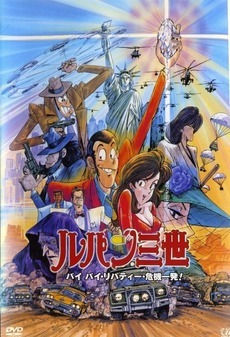 LUPIN III - Bye Bye Lady Liberty [BDRip - LATINO][MULTI] 108
