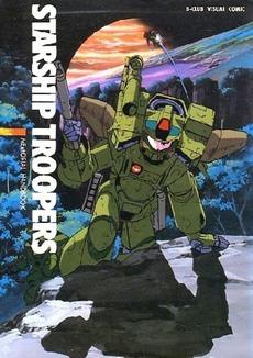 Starship Troopers OVA 6/6 [Sub Español] 12
