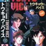 TOKYO VICE - 1988 - OVA (DVDRIP-Japones, Español)(Varios)