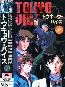 TOKYO VICE - 1988 - OVA (DVDRIP-Japones, Español)(Varios) 65