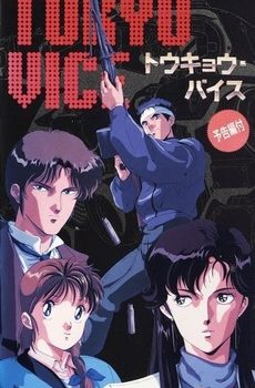 TOKYO VICE - OVA - [Español] 1