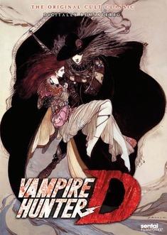 Vampire Hunter D - BDRip[1985][MULTI] 159