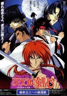 Rurouni Kenshin: Ishin Shishi e no Requiem [BDRip Latino][MULTI] 119