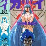 Guy: The Double Target [OVA] 2/2 [Sub. Español] [MEGA]