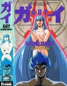 Guy: The Double Target [OVA] 2/2 [Sub. Español] [MEGA] 134