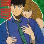 Junk Boy [OVA] 1/1 [Sub. Español] [MEGA]