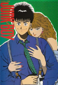 Junk Boy [OVA] 1/1 [Sub. Español] [MEGA] 150