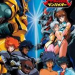 Haja Taisei Dangaioh - OVA [BDRip][JAP. SUB. ESP.]