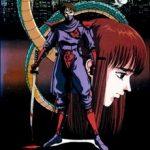 Ninja Ryukenden [Jap. Sub. Esp.]