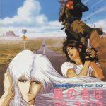 Kaze no Na wa Amunejia (DVDRip Dual Jap. Sub. Esp)(MEGA)