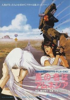 Kaze no Na wa Amunejia (DVDRip Dual Jap. Sub. Esp)(MEGA) 1