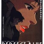 Perfect Blue - 1997 (BRRip. Japones Sub. Español)(VARIOS)