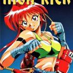 Ayane-chan High Kick! [OVA'S 1-2][Sub. Español]