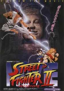 Street Fighter II The Movie (1994)[Jap.Lat.Esp.-Sub. Esp][Mega,TF] 44