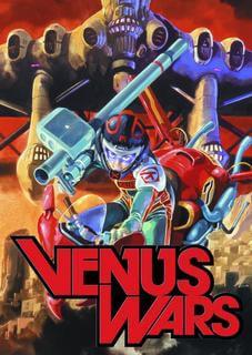 Venus Wars (1989)[Jap, Esp-Sub.Esp.][Mega] 62