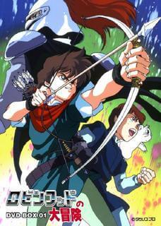 Record of Lodoss War - OVA's - 13/13 (BDRip-Jap. Sub. Esp)(VARIOS) 50