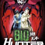 Bio Hunter - 1995 [Jap. Sub. Esp.][MEGA]