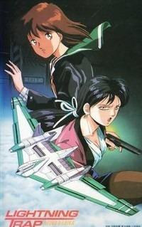 Record of Lodoss War - OVA's - 13/13 (BDRip-Jap. Sub. Esp)(VARIOS) 42