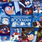Rockman Upon a Star [Jap. Sub. Esp.][MEGA]