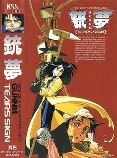 Battle Angel Alita [Jap, Lat.Ing.][MEGA] 18