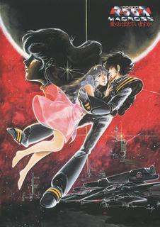 Macross: Do You Remember Love [Jap. Sub. Esp.][Varios] 36