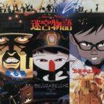 Demon City Shinjuku – BDRip [Jap. Sub. Esp.][Varios]