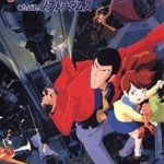 Capitan Harlock: El Misterio de la Arcadia – 1978 (BDRip-Jap.Sub. Esp.)(Varios)