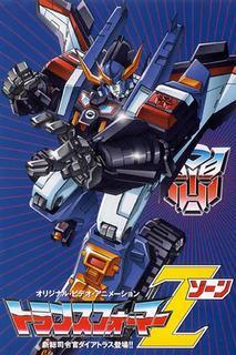 Transformers Zone OVA (1990)[Jap. Sub/Esp][MEGA] 9
