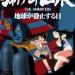 Giant Robo The Animation - OVA 7/7[BDRip. Sub. Esp.][MEGA]