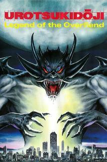 Urotsukidōji: La leyenda del señor del mal (Jap. Sub. Esp.)(MEGA) 55