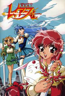 Magic Knight Rayearth - OVA (DVDRip Español)(Varios) 61