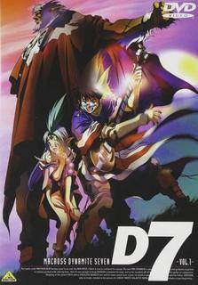 Macross Dynamite 7 OVA 4/4 (Jap. Sub. Español)(Varios) 97
