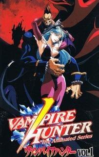 Night Warriors: Darkstalkers' Revenge (DVDRip Jap./Esp. Sub. Esp)(Varios) 1