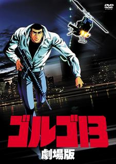 Golgo 13: The Professional (1983)(BDRip-jap. Sub. Esp)(VARIOS) 9