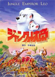 Jungle Emperor Leo (1997) (BDRip 1080p-Jap. Sub. Esp.)(VARIOS) 1