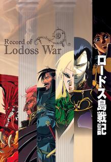 Record of Lodoss War - OVA's - 13/13 (BDRip-Jap. Sub. Esp)(VARIOS) 100