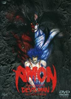 Amon: Apocalypse of Devilman (DVDRip-Japones Sub. Español)(Varios) 65