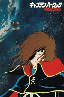 Capitan Harlock: El Misterio de la Arcadia - 1978 (BDRip-Jap.Sub. Esp.)(Varios) 1