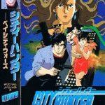 City Hunter: Bay City Wars (DVDRip jap. Sub. Esp.)(Varios)