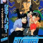 City Hunter: Bay City Wars (DVDRip jap. Sub. Esp.)(Varios)