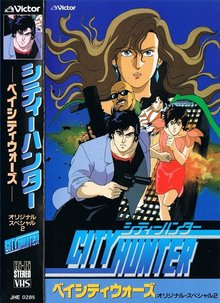 City Hunter: Bay City Wars (DVDRip jap. Sub. Esp.)(Varios) 11