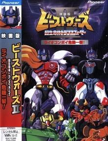 Beast Wars II: The movie - 1998 (VDDRip- Jap. Sub. Español)(1Fichier) 1