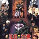 Lupin III: The Legend of Twilight Gemini - TV Especial (BDRip-Jap.Sub.Esp)(VARIOS)