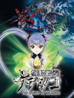 Martian Successor Nadesico: The Prince of Darkness (BDRip-Latino)(Varios) 8