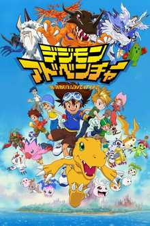 Digimon Adventure - 1999 - Serie TV 54/54 (BDRip Dual Latino)(VARIOS) 142