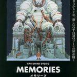 Memories - 1995 - (BDRIP- Japones. Esp. Latino., Sub. Esp.)(VARIOS)