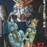 Mobile Suit Gundam F-91- 1991 - (BDRIP-Japones Sub. Español)(Varios)