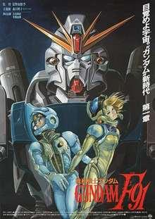 Mobile Suit Gundam F-91- 1991 - (BDRIP-Japones Sub. Español)(Varios) 1