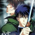 YAKUMO TATSU - OVA 2/2 - 1997 (DVDRIP-JAPONES, ESP. LATINO)(VARIOS)